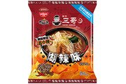 Tamjai Samgor Charred Pepper and Spices Flavour Potato Chips 55g