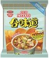 Spicy Seafood Flavour Potato Chips 50g